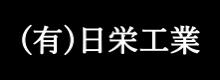 スライド57